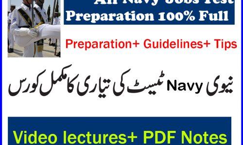 Pakistan Navy Jobs test Preparation
